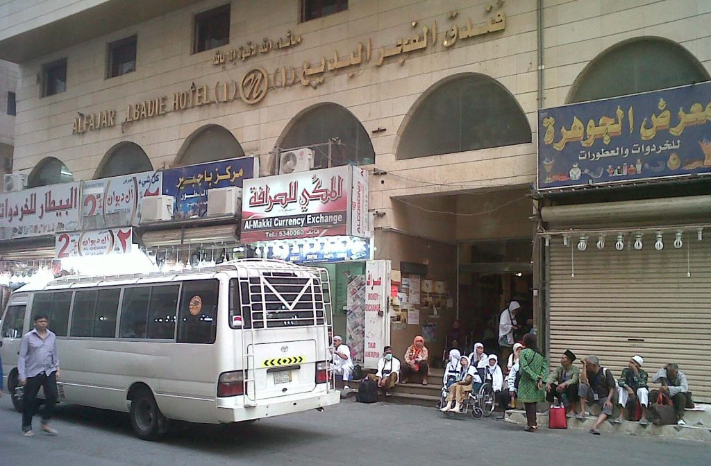 Layanan transportasi bus disiapkan muassasah untuk jamaah umroh Tegal