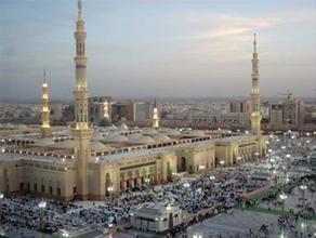 Tatacara Ibadah Haji Ifrad