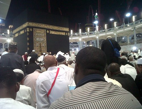Rukun Yamani, Salah Satu Tempat Mustajab Berdoa