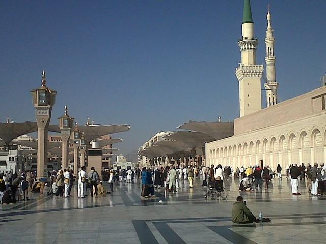 Pengertian Haji