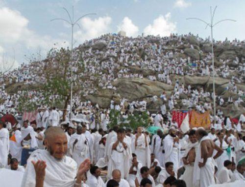 Badal Haji, Pengertian, Landasan Hukum dan Pelaksanaannya