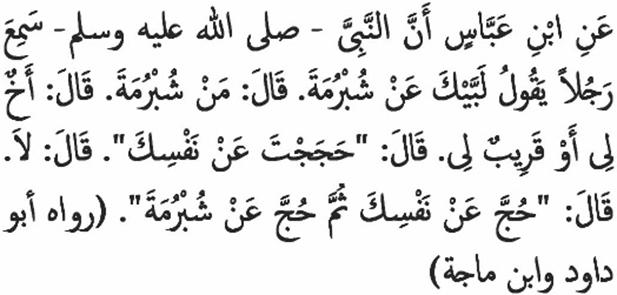 Hadis Hukum Badal Haji