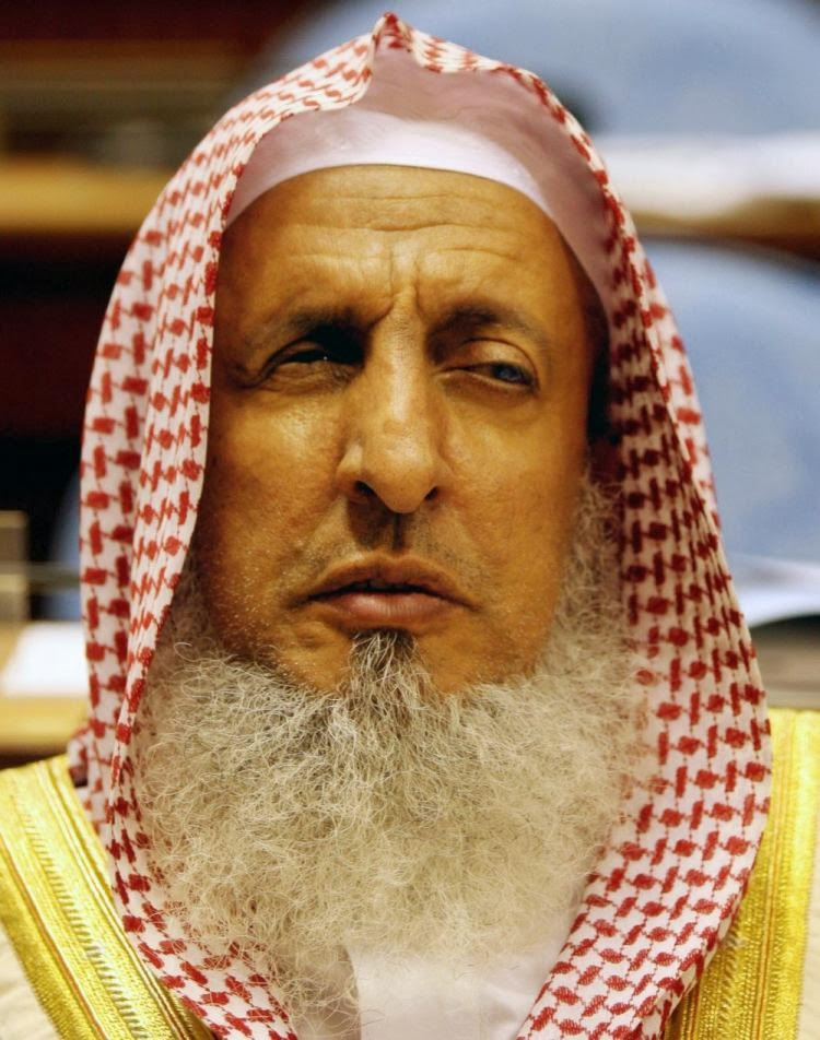 Syeikh Abdul Aziz Bin Baz