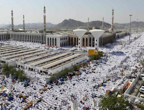 Wukuf Di Arofah Syarat Sahnya Haji