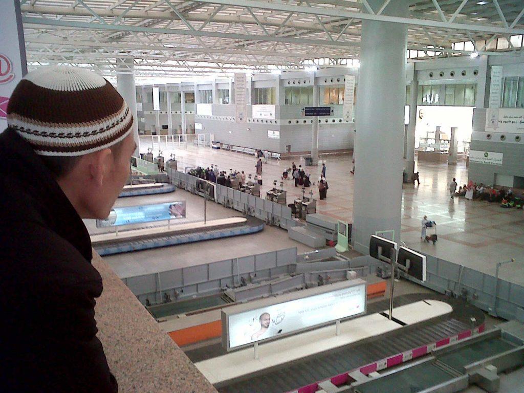 Jamaah paket umroh murah Bogor berkunjung ke percetakan Al Qur'an
