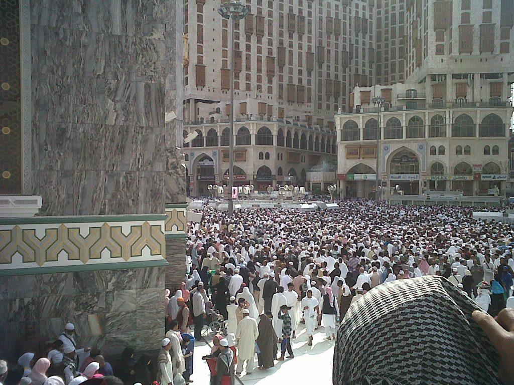 Travel Umroh dan Haji Murah