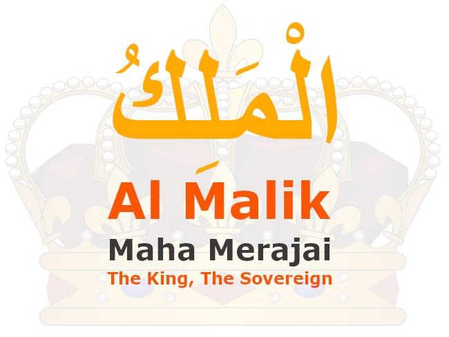 Al Malik Dalam 99 Asmaul Husna