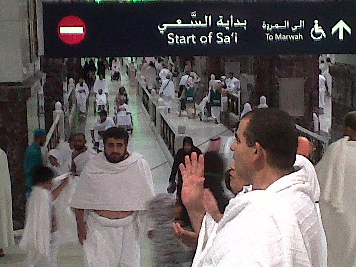 Perbedaan Umroh Wajib dengan Umroh Sunnah