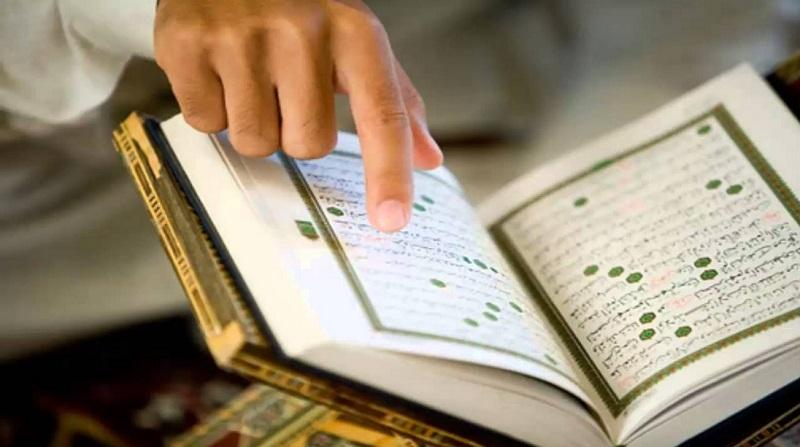 Apa arti I'jazul Quran (Muslim-Okezone)