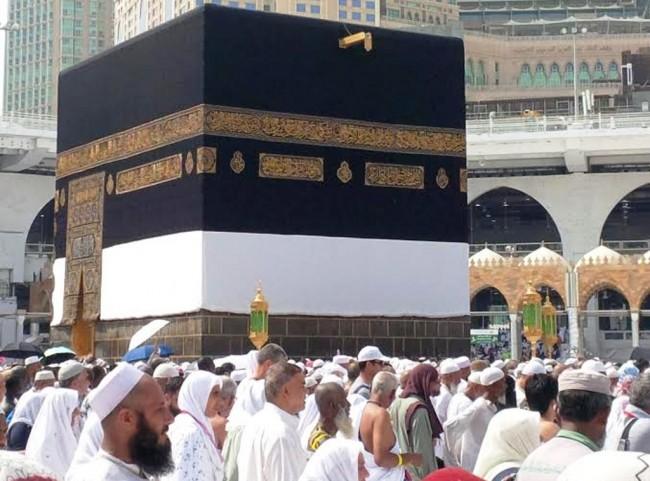 Talang emas diatas Hijir Ismail Baitullah