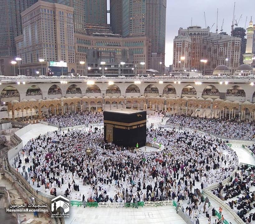 Ketentuan Dan Hikmah Ibadah Haji Dan Umroh View Larger Image Biaya Umroh Desember