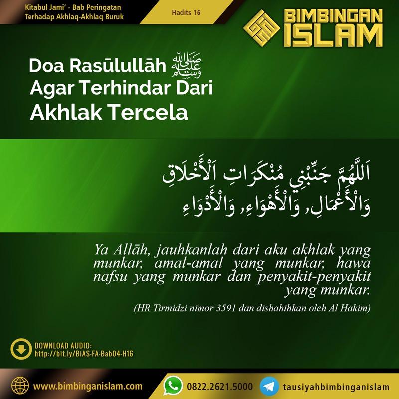 Doa Para Nabi dan Rasul Di Dalam Al Qur'an