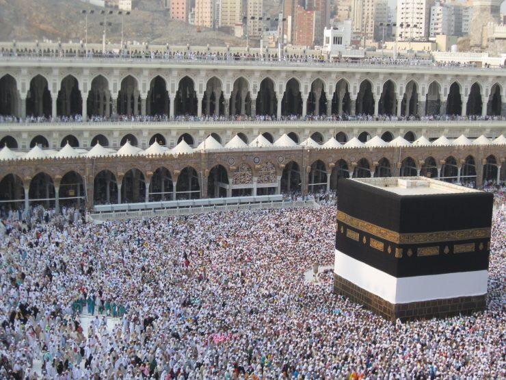 Hukum Pergi Ibadah Haji Tanpa Mahram