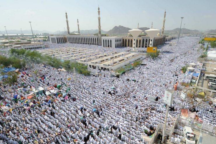 Jamaah Ibadah Haji di Masjid Namirah http-www-abc-net-au