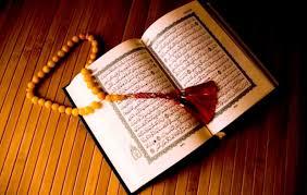 I'jazul Quran (Galamedianews)